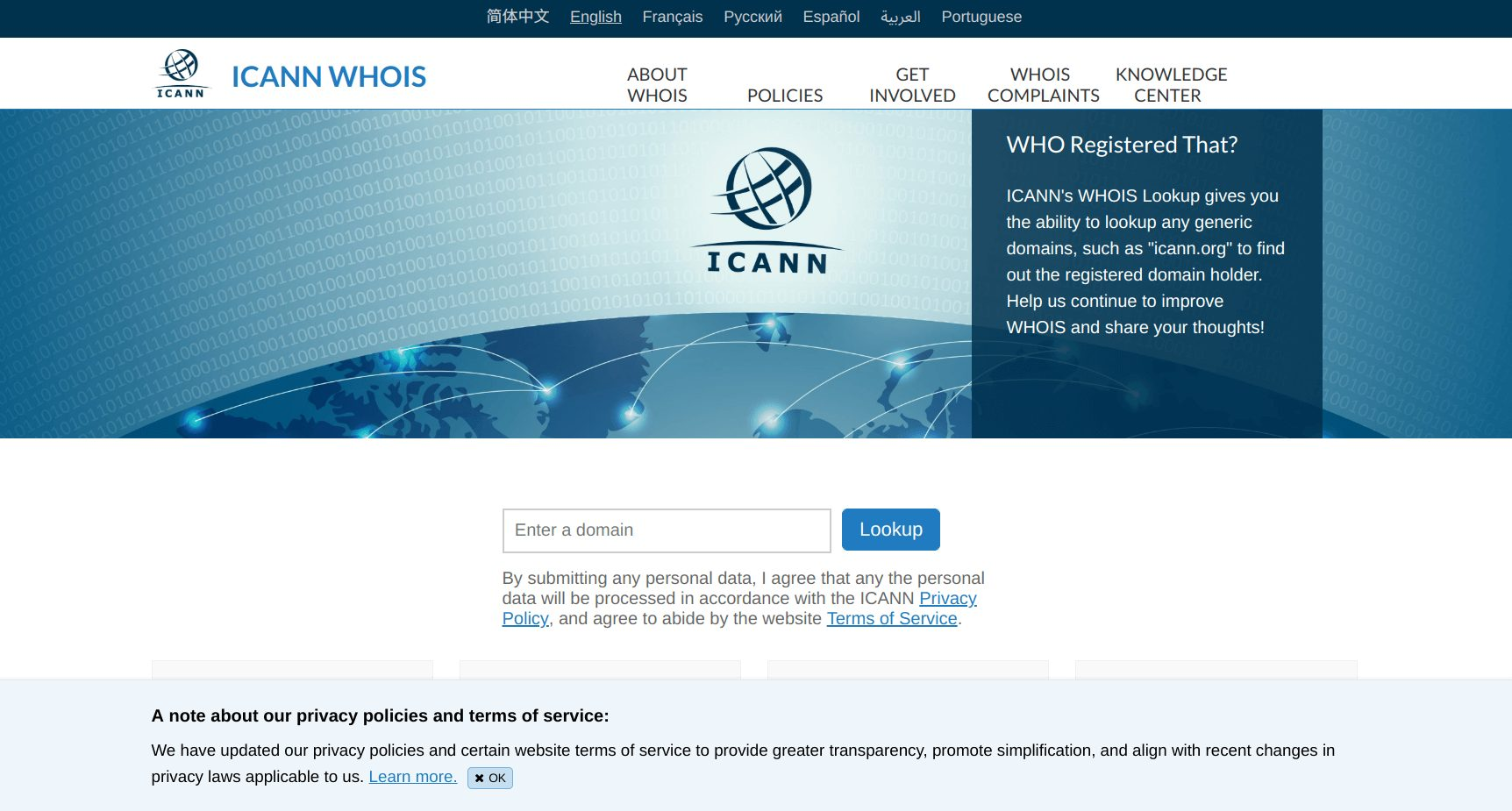 Make Your First Ecommerce Sale: ICANN.org's WHOIS Lookup site